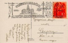 Szent István sorozat és bélyegző 1938-ból
