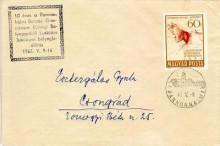 Levél, 1965