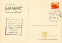 Levelezőlap, 1981