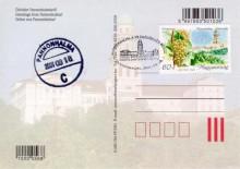 Levelezőlap, 2001