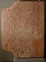 Dobói Miklós apát (1422-1438/39) síremlékének töredéke