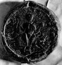 Kálmán király pecsétje